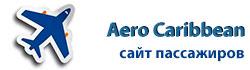 AeroCaribbean
